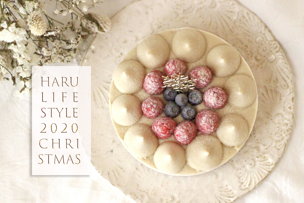 \🎄VEGAN CHRISTMAS CAKE 2020🎄/