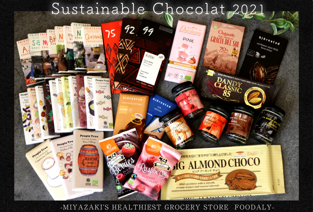 ♡Sustainable chocolate collection 2021