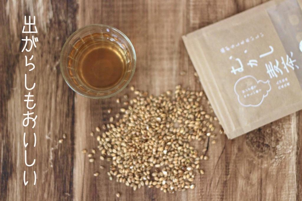 出がらしもおいしい!在来種裸麦の「むかし麦茶」
