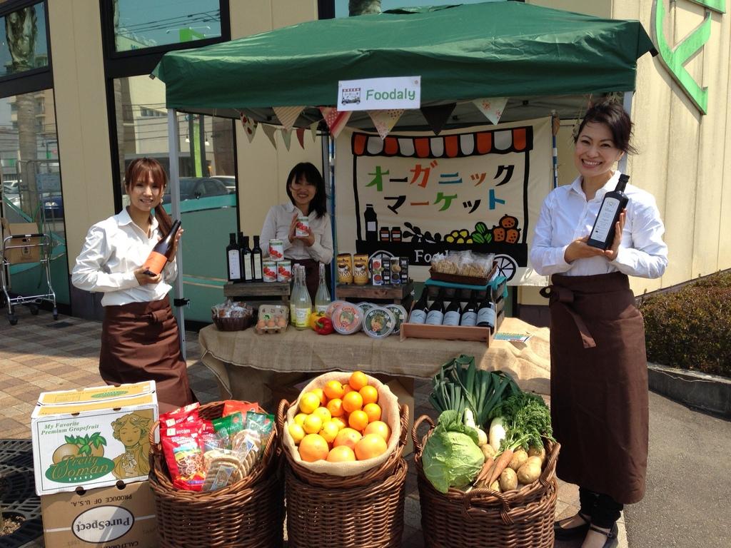 第4回☆フーデリーオーガニックマーケット開催します