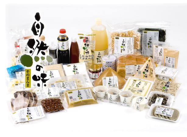 自然の味商品勉強会 開催!!
