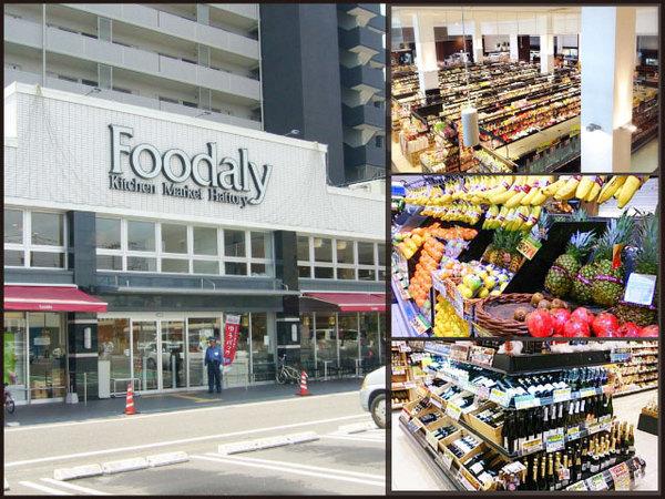 Foodaly 青葉店